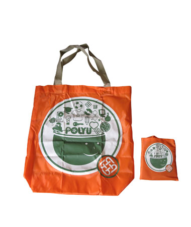 Orange Nylon Tote Bag